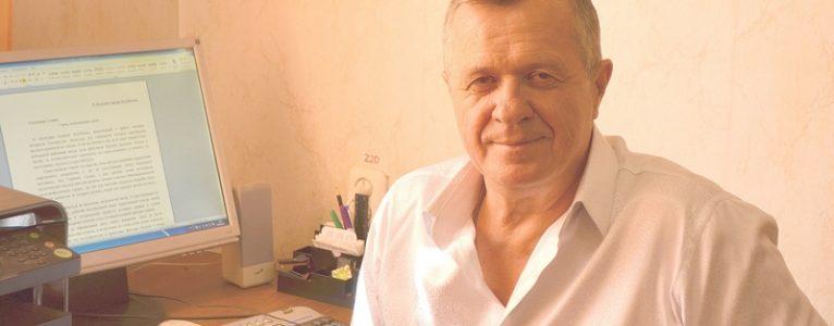 Дипломантом Всероссийского литературного конкурса «Твои, Россия, сыновья!» стал литератор из Ахтубинска