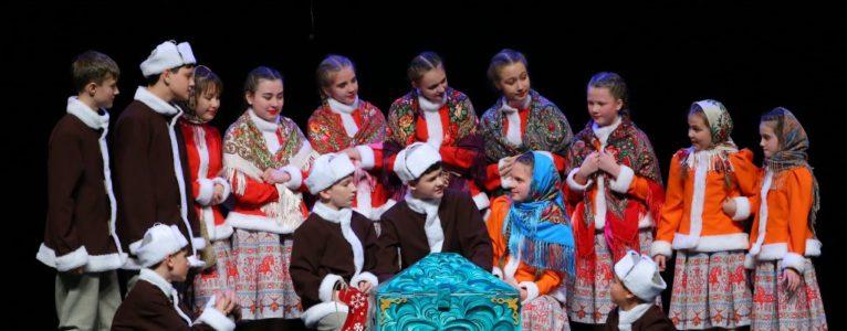 Театральный коллектив «Арлекино» стал обладателем Гран-при Международного конкурса