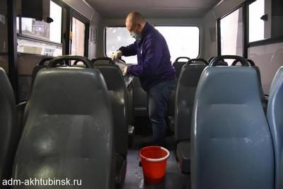 В Ахтубинске будут проводить дезинфекцию салонов пассажирского автотранспорта