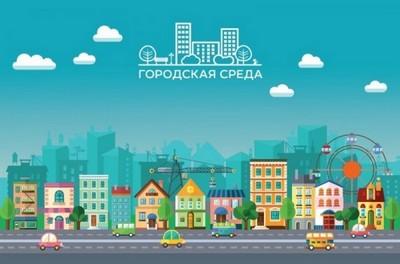Ахтубинцы сами выбрали территории, которые нужно благоустроить в 2021 году