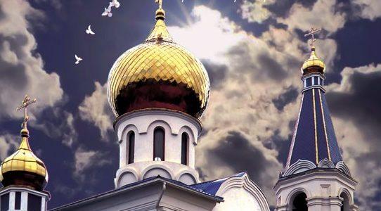 Центр народной культуры объявляет сбор материала для выпуска нового издания духовно-просветительского журнала «Русь святая, храни веру православную»