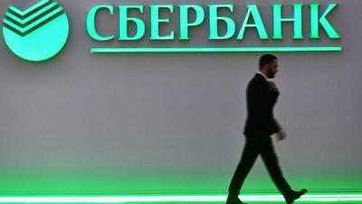 Сбербанк опубликовал график работы своих отделений в период нерабочих дней, объявленных Президентом России Владимиром Путиным