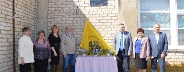 В селах Ахтубинского района открыли памятные доски  землякам — фронтовикам Великой Отечественной войны