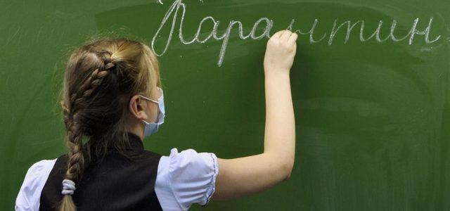Школы завершат учебный год с 15 мая до 5 июня
