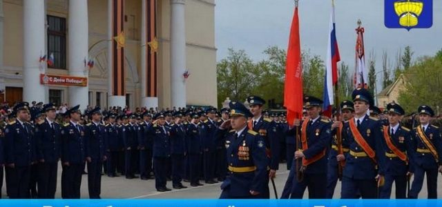 Отмена парада Победы в Ахтубинске