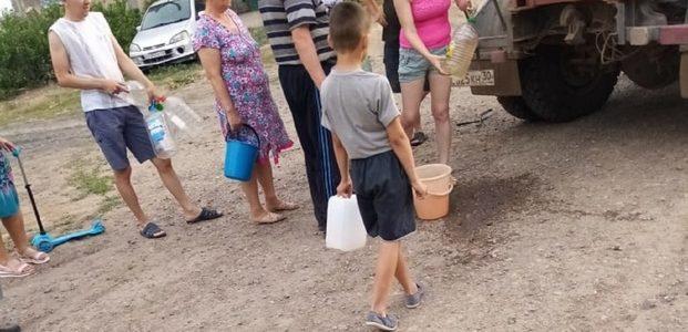 В Астраханской области проводится доследственная проверка по сообщениям из СМИ об отсутствии воды в трех поселках Ахтубинского района