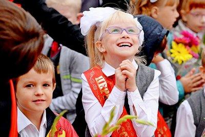 Минпросвещения подтвердило начало учебного года в школах 1 сентября