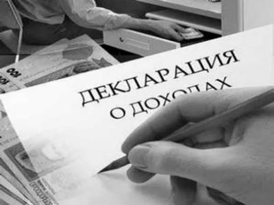 Опубликованы доходы главы города Ахтубинска и его замов
