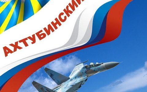 Приглашаем любителей бега принять участие в физкультурно-спортивном мероприятии «Ахтубинский пилот»