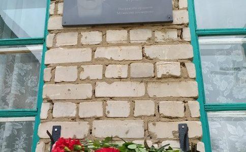 В ахтубинской школе открыли мемориальную доску погибшему земляку
