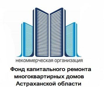 Региональный фонд капремонта проведёт встречу с жителями