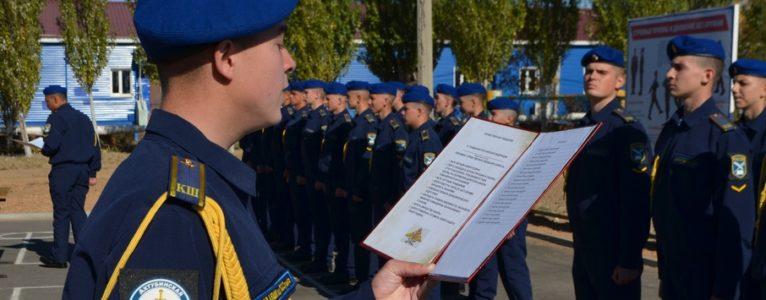 У ахтубинских кадетов этот день особый
