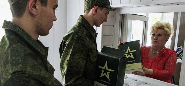 Минфин предложил сократить 100 000 должностей в российской армии