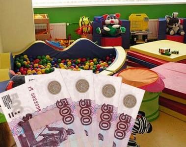«Мы не будем поднимать плату за детсад более чем на 10 процентов»-пообещал глава Ахтубинского района