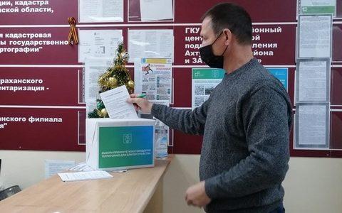 В Ахтубинске подведены итоги голосования за приоритетную территорию