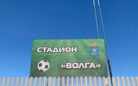 На городском стадионе «Волга» начинает работу каток
