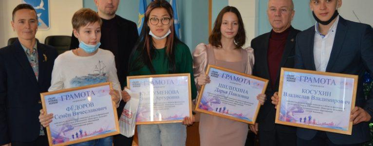 Ахтубинских спортсменов наградил региональный министр