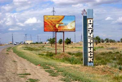 В администрации Ахтубинского района идут обыски