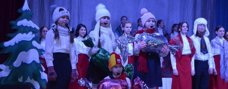 «Мечты сбываются» — так назывался рождественский спектакль, в котором проходили чудеса и осуществлялись мечты
