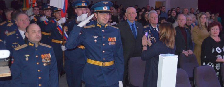 В Доме офицеров состоялось чествование защитников Отечества