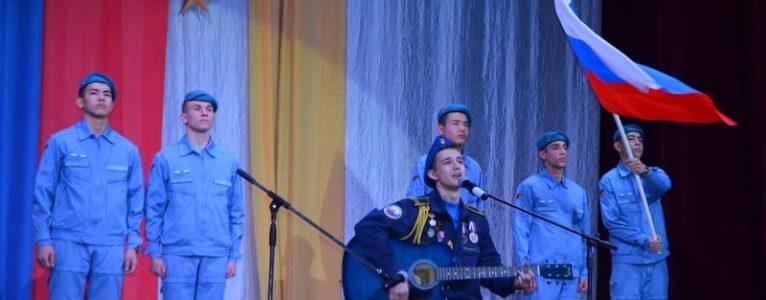 Праздничный концерт стал признанием в любви к защитникам Отечества