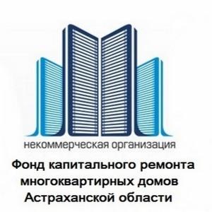 Фонд капитального ремонта проведет прием граждан