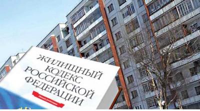 В Ахтубинск едет служба жилищного надзора