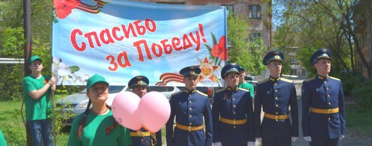 В Ахтубинске прошла патриотическая акция «У окна Героя».