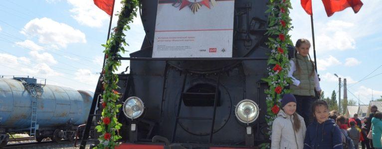 Ретро-поезд «Победа» с остановкой на станции Владимировка