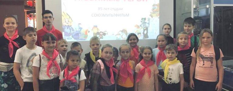 Вместе с работниками музея воспитанники детских площадок познакомились с историей мультипликации