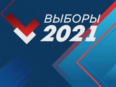 Выборы-2021. В Ахтубинске начинается жаркий предвыборный период