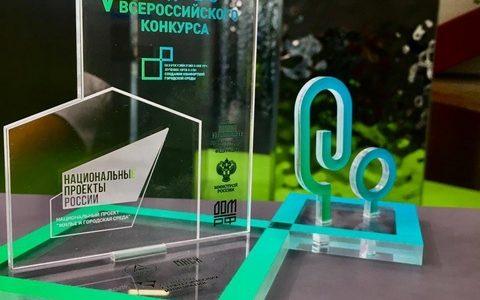 Ахтубинск стал одним из победителей во Всероссийском конкурсе малых городов