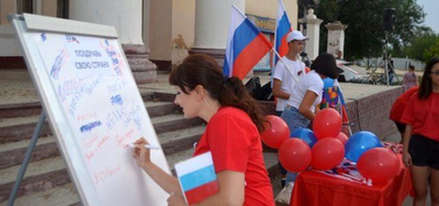 Патриотическая акция, посвящённая российскому триколору, прошла на площади Ленина