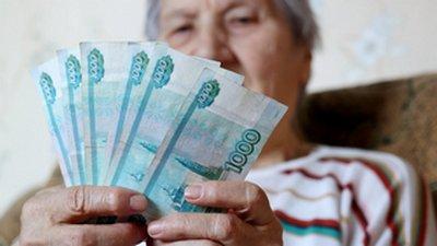 Путин предложил разово выплатить всем пенсионерам России в 2021 году по 10 тыс. рублей. Выплата должна коснуться всех категорий пенсионеров и работающих, и неработающих, и военных пенсионеров