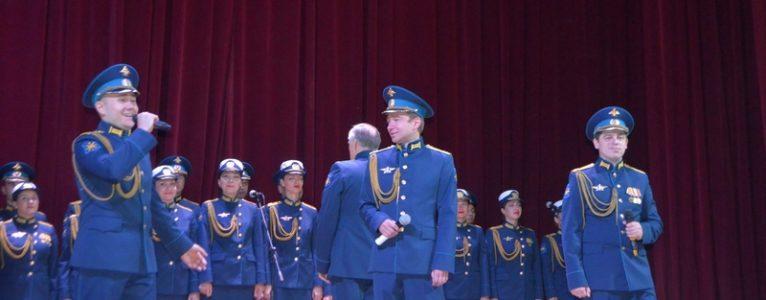С концертом в Ахтубинске выступил ансамбль песни и пляски Воздушно-космических сил России