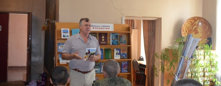 В библиотеке ахтубинского Дома офицеров прошла презентация книги «Город, влюбленный в небо»