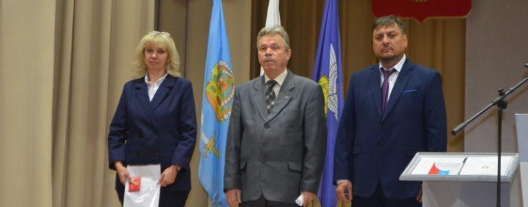 В Ахтубинске прошла инаугурация главы города. Как на нее отреагировали в области